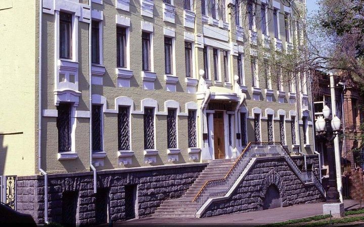 Днепропетровский художественный музей. Днепропетровск