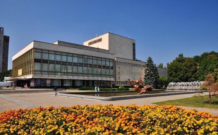Днепропетровск. Театр оперы и балета