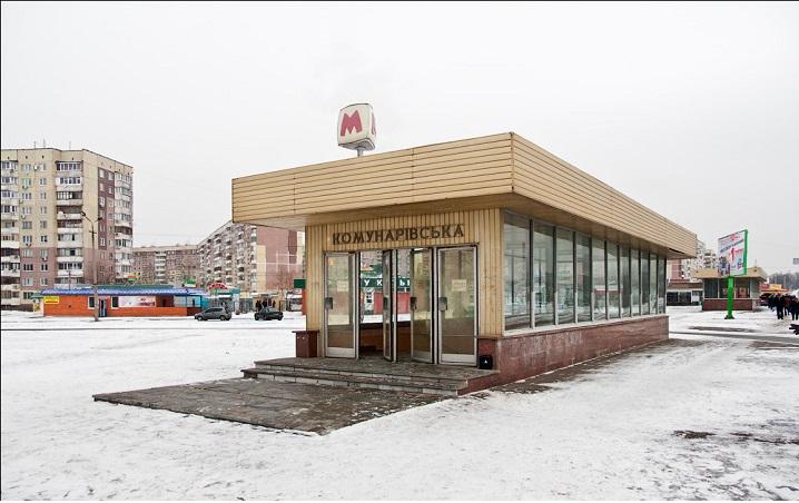 Днепропетровский метрополитен