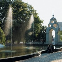 Зеркальная струя. Харьков