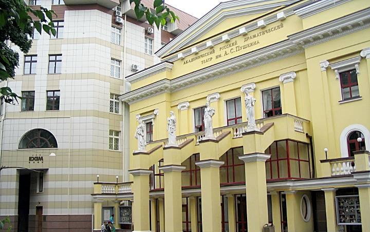 Театр русской драмы имени