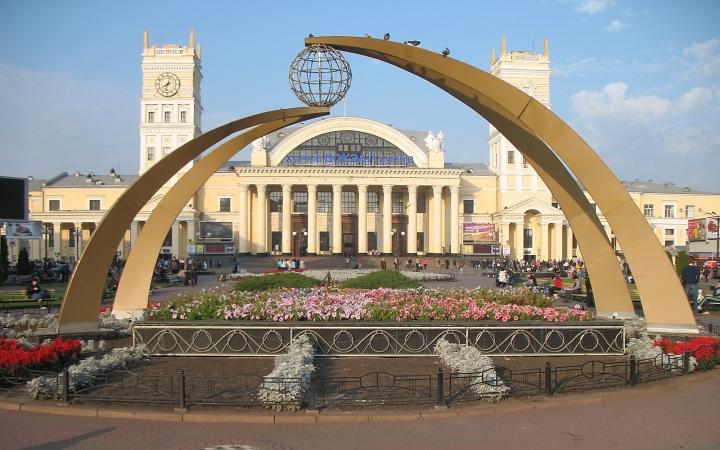 Харьков Достопримечательности