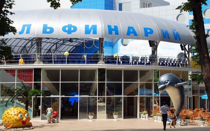 Харьков. Дельфинарий Немо