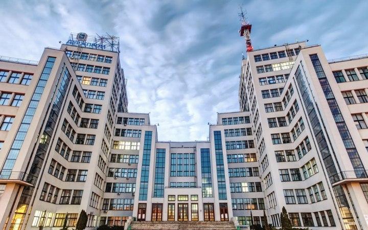 Госпром. Интересные факты