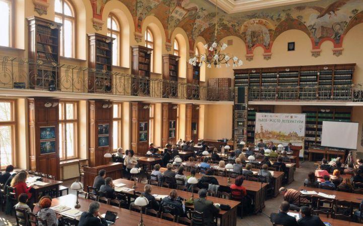 Львовский университет. Библиотека
