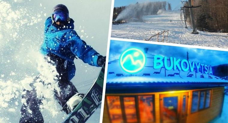 Лыжный курорт в Карпатах: уютная «Буковица»