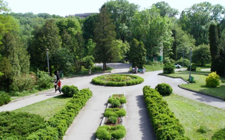 Одесса. Ботанический сад