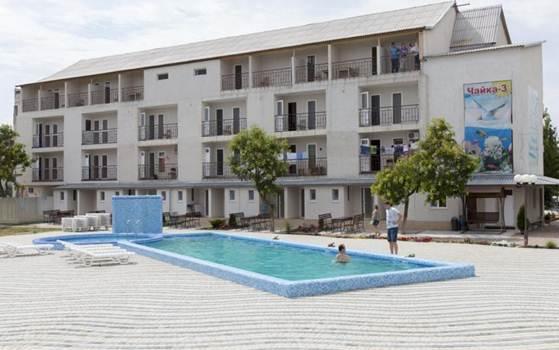 Отель «Чайка 3»