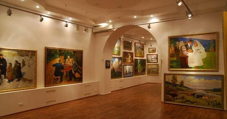 Фонд содействия развитию искусств