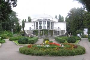 Ботанический сад имени  А.В. Фомина. Киев.