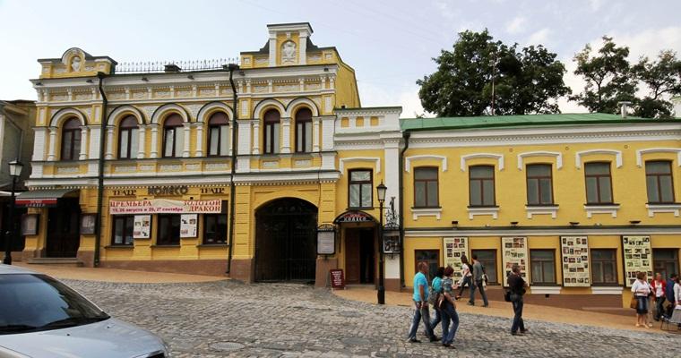 Киевский академический театр «Колесо»