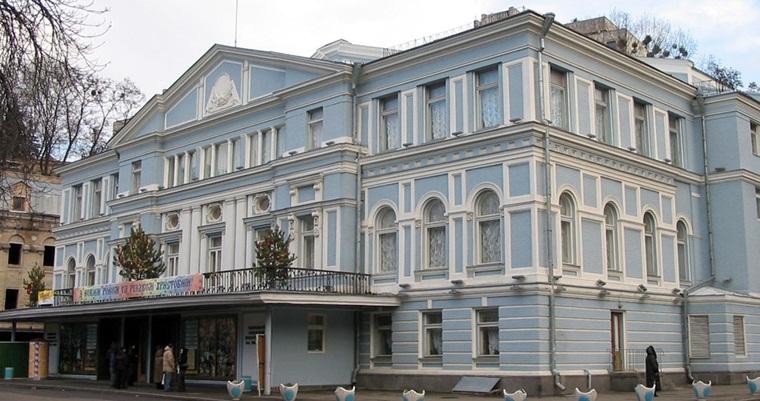 Национальный академический драматический театр им. И. Франко