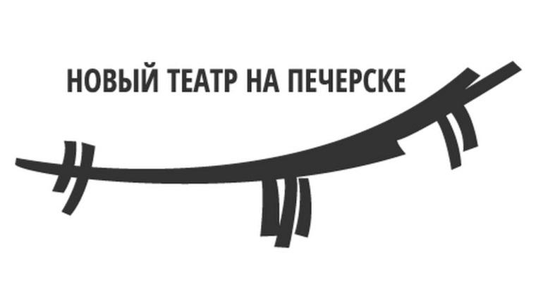 Новый драматический театр на Печерске на карте Киева