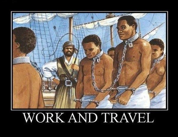 Работай и путешествуй