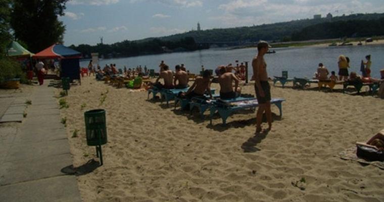 Пляж «Центральный»