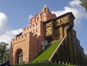Золотые ворота. Киев.