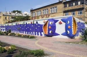Детский парк на Пейзажной аллее. Киев.