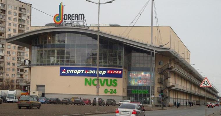 "ТРЦ ""Dream Town"""