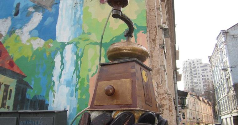 Памятник кофемолке
