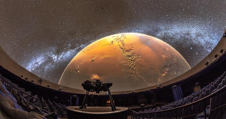 Киевский планетарий
