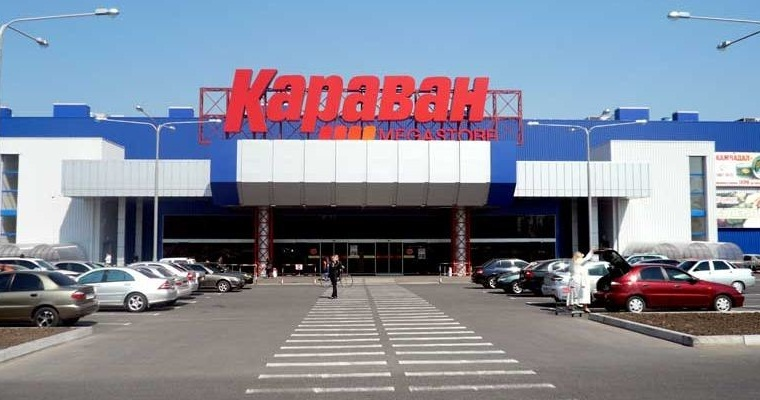 ТРЦ «Караван»