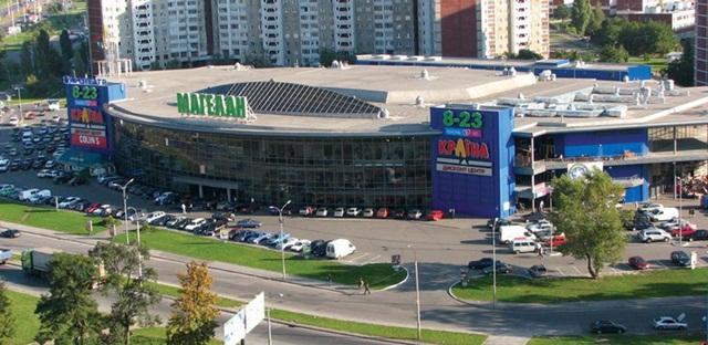 ТРЦ «Магелан». Киев.
