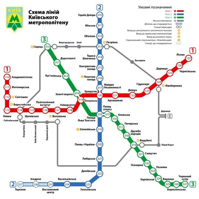 Схема выходов из метро фото 611