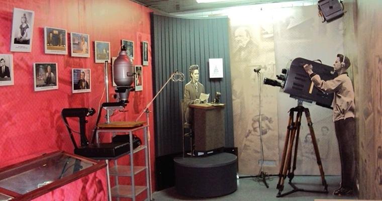 Музей телевидения
