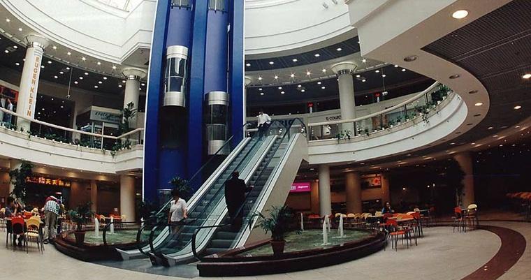 Торговый центр «Глобус»