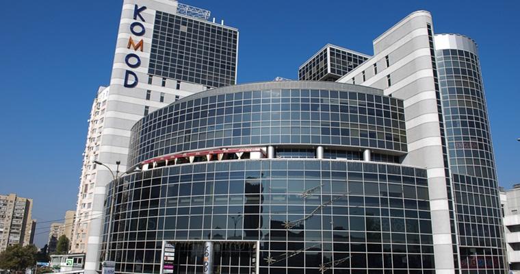 Торгово-развлекательный центр «Комод»