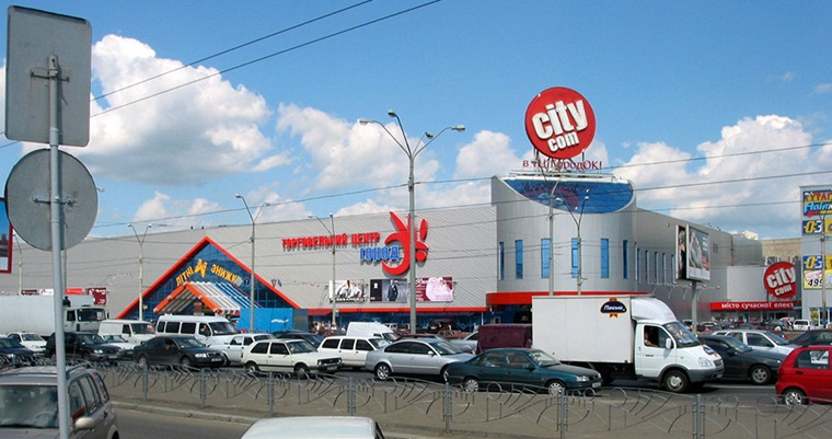 Торговый центр «Городок»