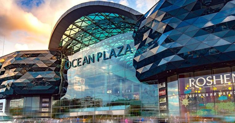 Оушен Плаза (Ocean Plaza)