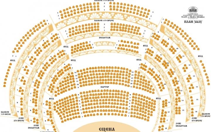 билеты в театр скидка
