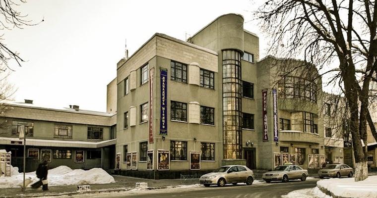 Киевский театр юного зрителя на Липках