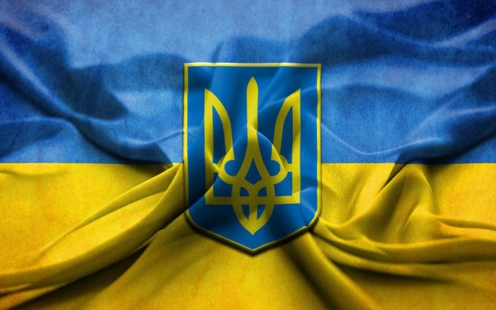 день свободы Украины 2012