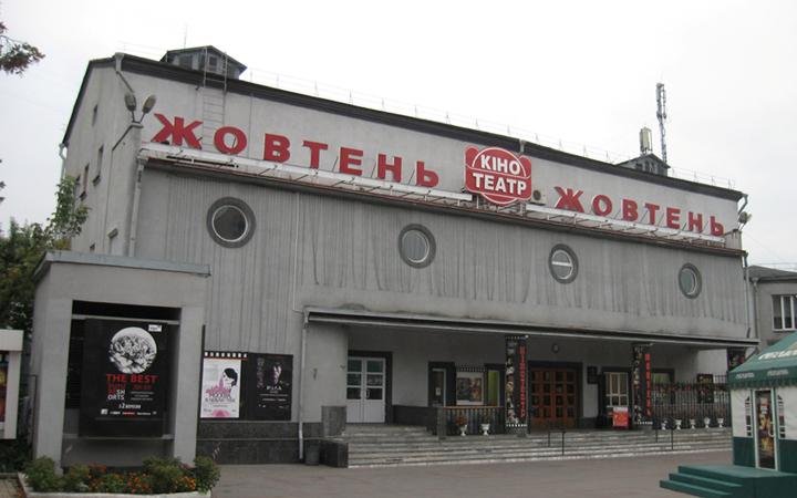 Афиша кинотеатров расписание сеансов