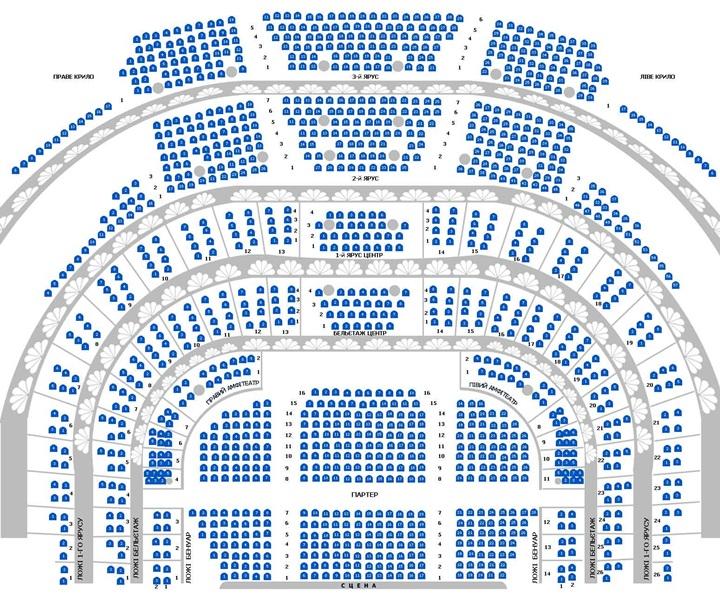 Схема зала театра оперы и