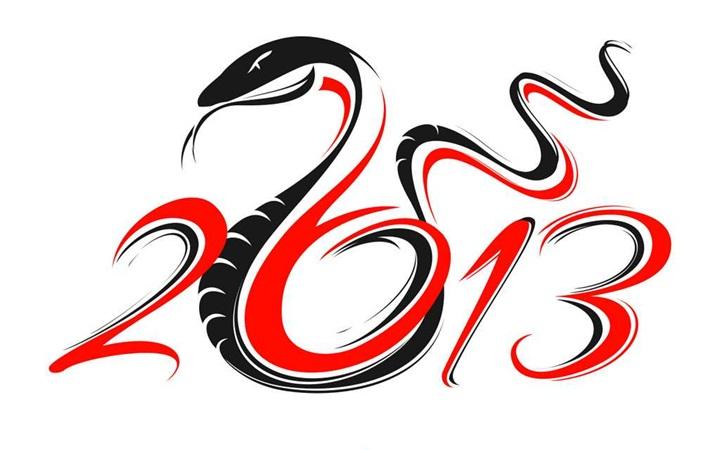 2013- Год змеи. Как встречать.
