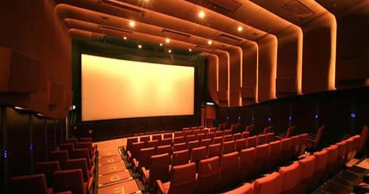 Кинотеатр «Киото»