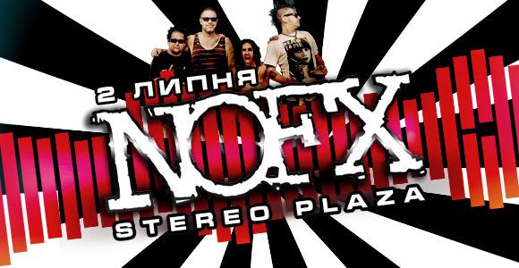 NOFX Концерт в Киеве