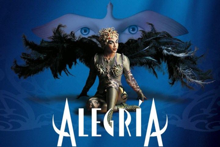 Cirque du Soleil Alegria в Киеве