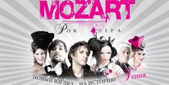 Mozart. Le concert