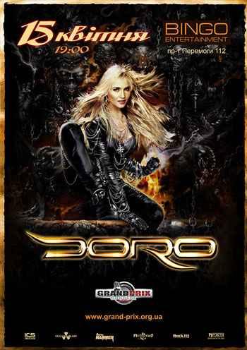 DORO. Концерт в Киеве
