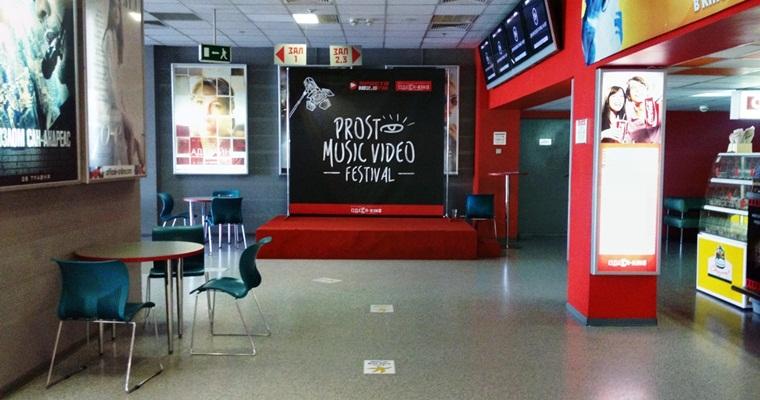 Кинотеатр «Одесса-кино» в ТРЦ «Украина»