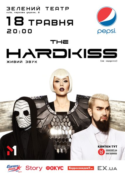 The HARDKISS. Концерт в Киеве