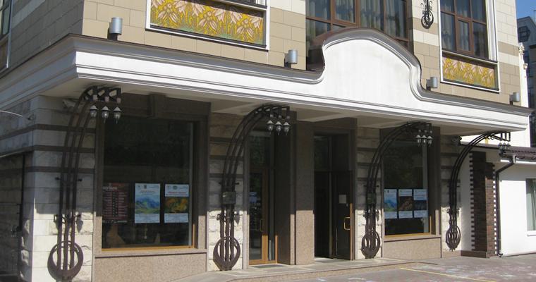 Центр Украинской Культуры и Искусства