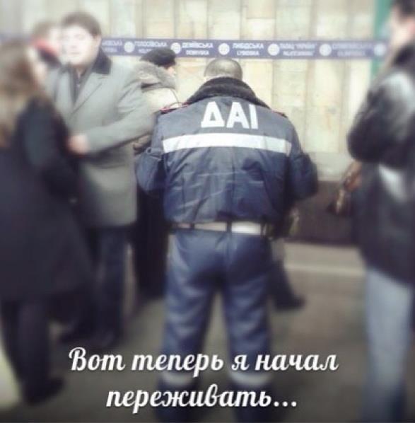 Гаишник в метро