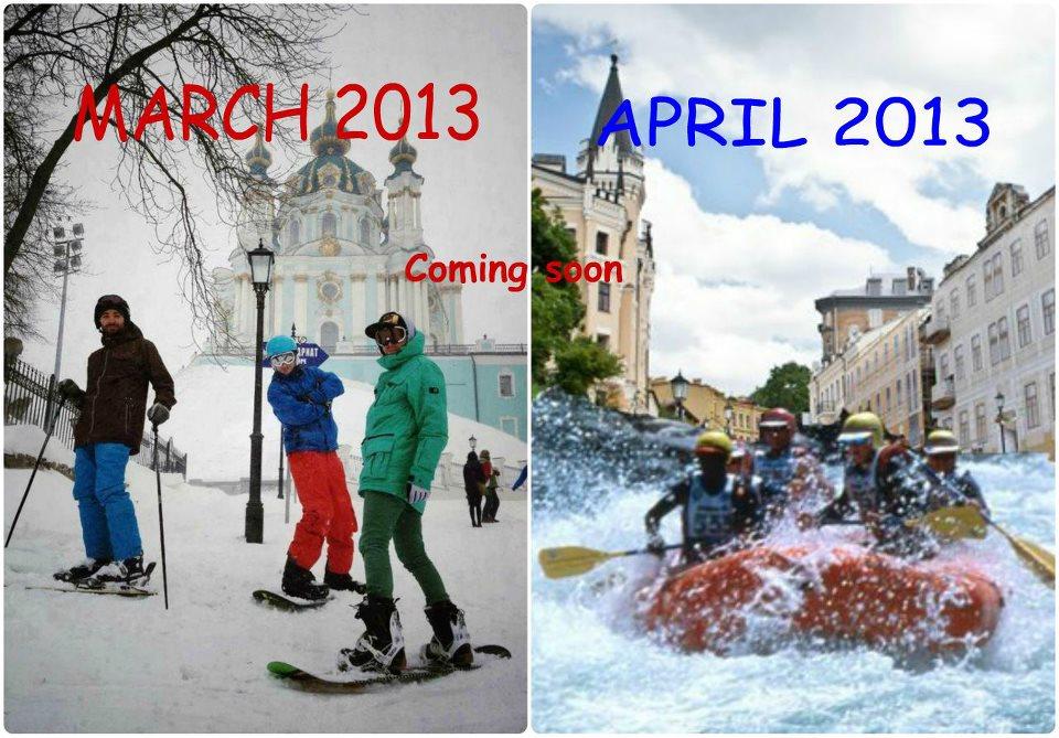 Андреевский спуск в апреле 2013
