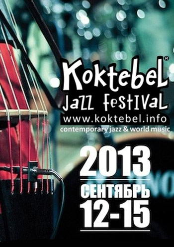 Jazz Koktebel 2013