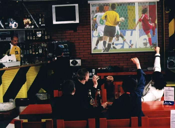 Где посмотреть футбол